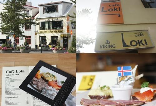 CafeLoki_blog