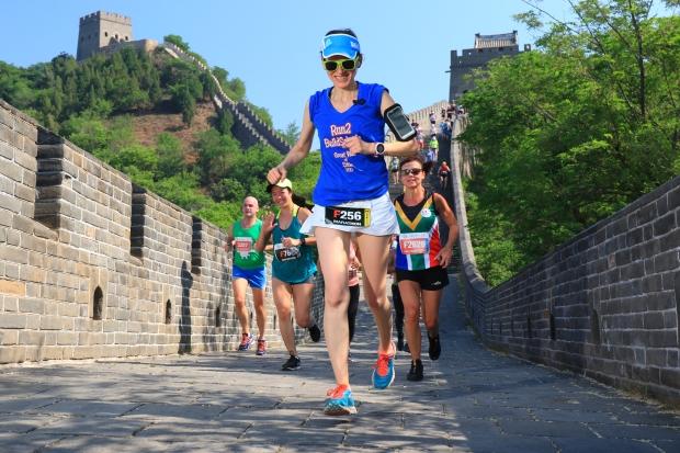 GW_Marathon_Blog_1